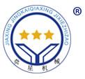 Jiaxing Ruixing Machinery Manufacturing Co., Ltd.